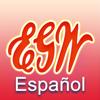 Los escritos publicados de Elena G. de White en español