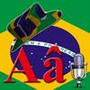 Brazilian Portuguese Dictionary