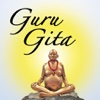 Guru Gita - The Essential Text for Awakening