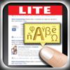 Tap-Translate Lite