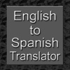 English to Spanish Translator
