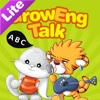 GrowEng Talk Alphabet-Lite