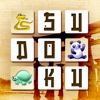 My First Sudokus - A Sudoku Game for Kids