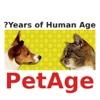 PetAge