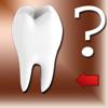 アニメーション歯のクイズ
