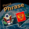 iParrot Phrase English-Russian