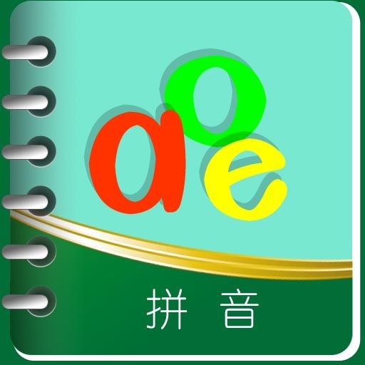 拼音字母卡通形象简笔画内容图片展示