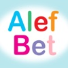 Alef Bet - Learn the Hebrew Alphabet for Kids!