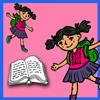 Children's Classics - II