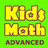 Kids Math Advanced - Grade School Multiplication Division Skills Games