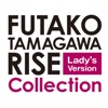 FUTAKO TAMAGAWA RISE Collection Lady's Version