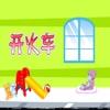 학습 중국어