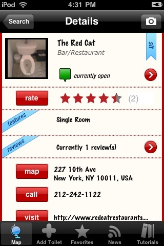 SitOrSquat: Bathroom Finder screenshot 2