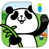 Pet My Panda