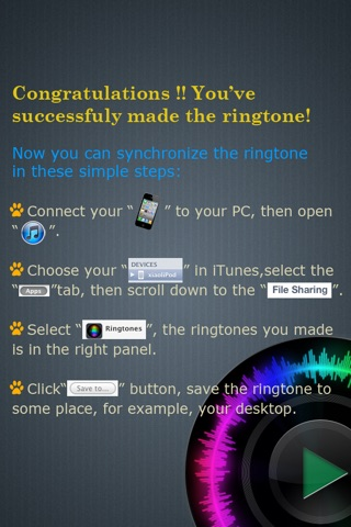 Ringtones Maker - Make Ringtones from your Music Library Скриншоты5