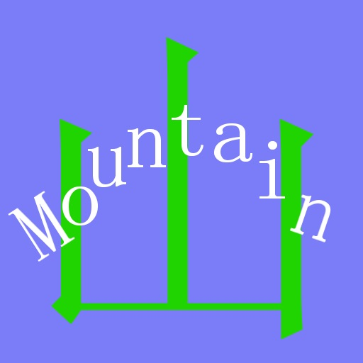 Chinese Mountain iOS App