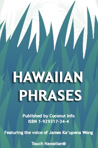 Speak Hawaiian Phrases screenshot 3