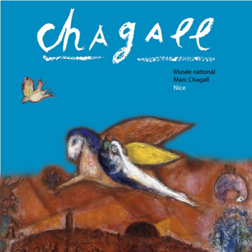 Musée National Marc Chagall de Nice (France)