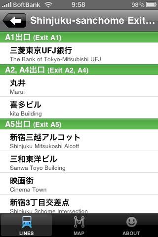 Japan Subway Route Ma... screenshot1