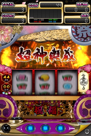 パチスロ ドンちゃん祭のスクリーンショット2