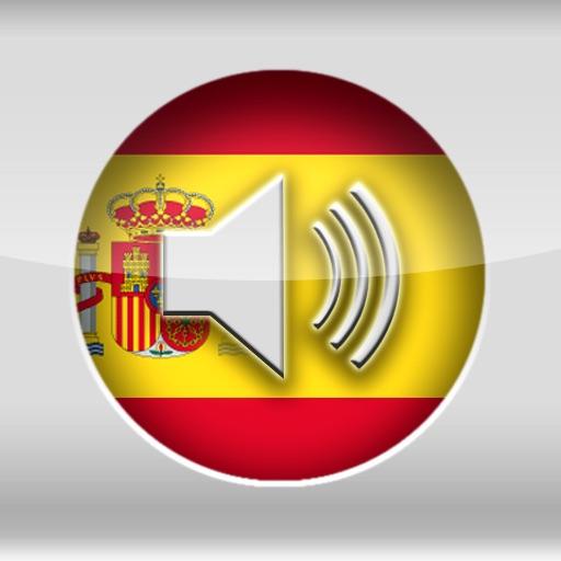 Spanish Nouns + Audio iOS App