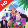 Ali Baba and the Forty Thieves: HelloStory