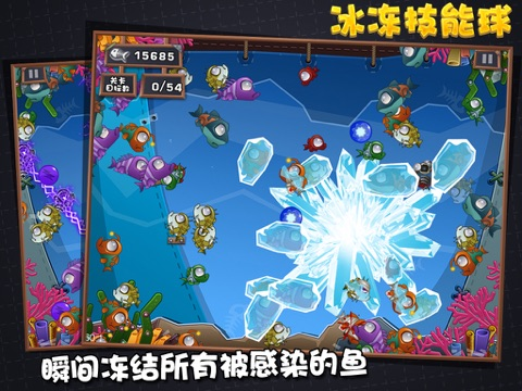 Zombie Fish War HD screenshot 3