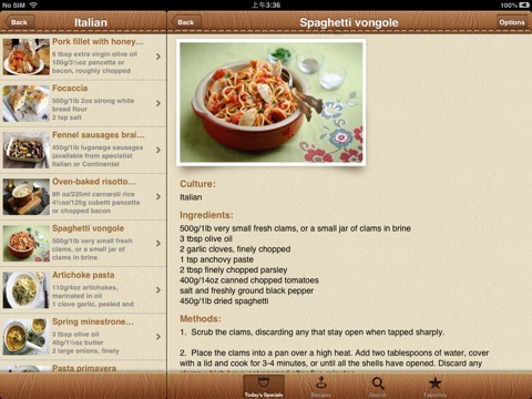 Screenshot #2 for World Recipes - Cook World Gourmet