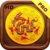 中国金银纪念币HD 专业版 -- 1949-2012年