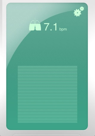 BreathPacer screenshot 2