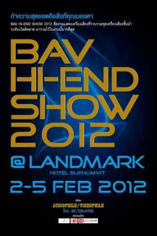 BAV HI-END SHOW 2012 screenshot 1