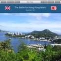 Hong Kong 1941 icon