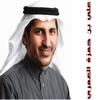 علي العمري