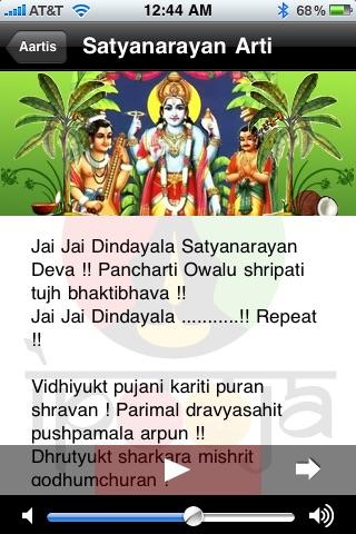 Ipooja Satyanarayan Marathi On The App Store