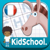 Kidschool : my first criss-cross puzzle in french Wiki