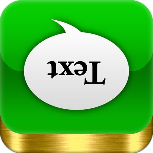 Text Flipper iOS App