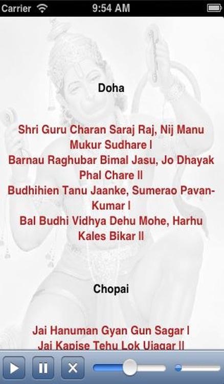 Hanuman Chalisa with Audio and Lyrics by gaurav dhup