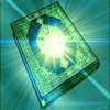 Index of the Qur'an