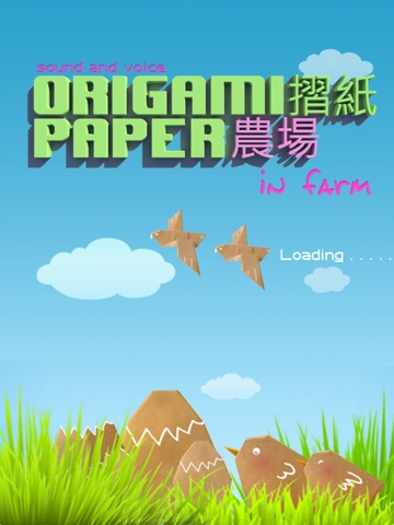 Baby paper 1 (HD)- learning flash card with sound for kids (Lite) screenshot 1