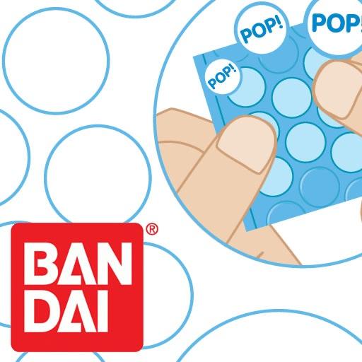 点泡泡:Mugen Pop Pop™【Bandai出品】