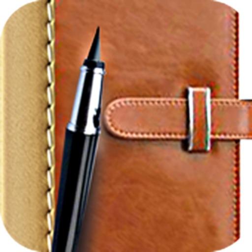 毛笔随手记:Handwritten Diary【密码保护】