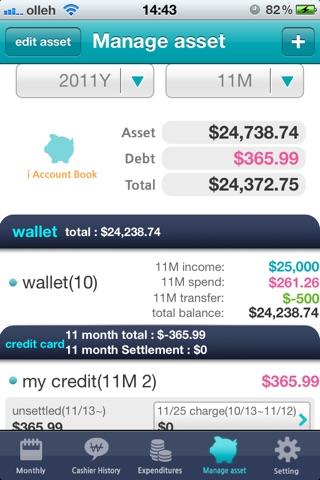 Asset Man L screenshot 4