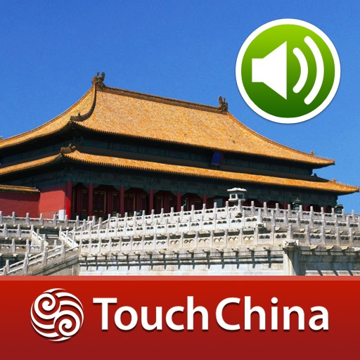 故宫-TouchChina