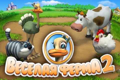 приложение ферма скачать - фото 7