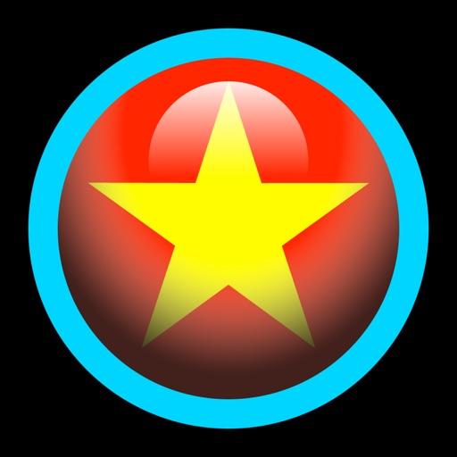 AndOrb iOS App
