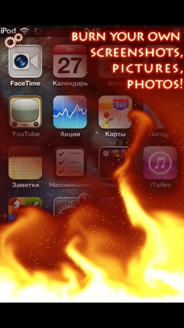 Огонь  ++ Скриншоты6