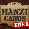 Hanzi Cards Lite
