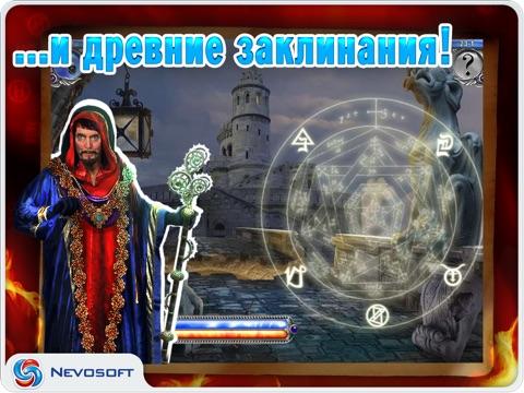 Игра Академия Магии 2 HD Lite: замок волшебников (квест + поиск предметов)