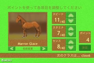 Tap Jockey screenshot1
