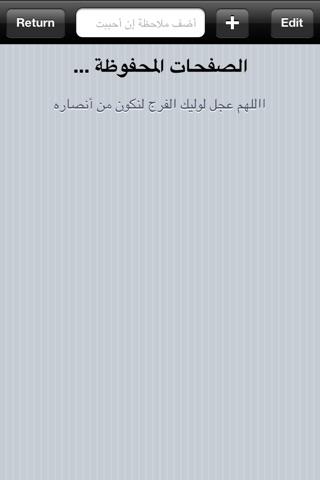 القرآن الكريـملقطة شاشة4